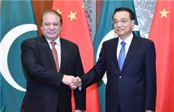 Pakistan keen to form ties with Zhanjiang university