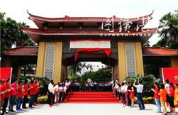 Zhanjiang enters China's top 100 cities for universities