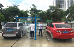 First reclaimed water car wash station launched in Zhanjiang