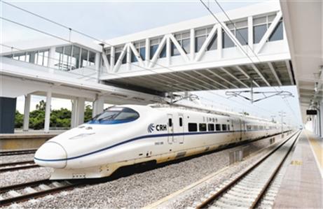 Zhanjiang enters high-speed railway era