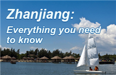 Zhanjiang: Everything you need to know