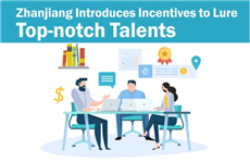 Zhanjiang introduces incentives to lure top-notch talents