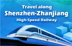 Travel along Shenzhen-Zhanjiang High-Speed Railway