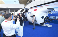 Highlights of the 2018 China Marine Economy Expo