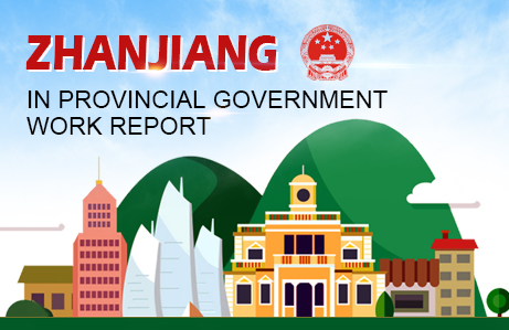 Zhanjiang in provincial government report