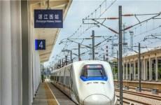 Zhanjiang adjusts train schedule