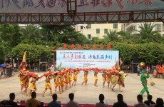 Intangible cultural heritage show held in Xiashan district