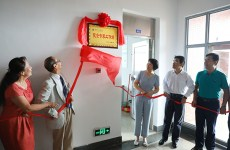 Lingnan Normal University sets up first academician workstation