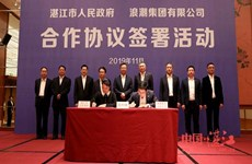 Zhanjiang embarks on smart city construction and operation