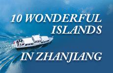 10 wonderful islands in Zhanjiang