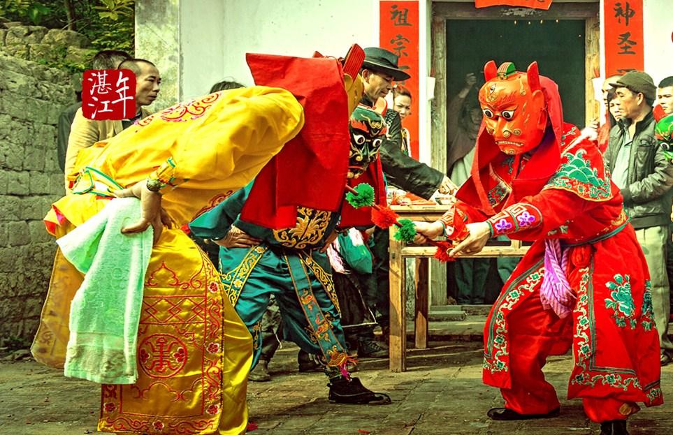Zhanjiang Nuo dance