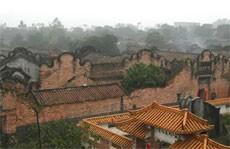 Su'er Village
