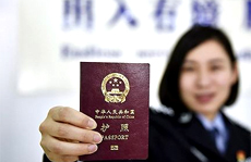 Foreigners in 'necessary activities' can reapply for visas under new rules
