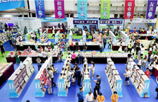 Big book fair to kick off in Zhanjiang