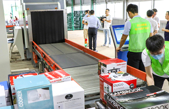 First '9610' export channel launched in Zhanjiang