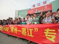 Tourist train from Liuzhou pulls in to Zhanjiang