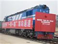 Zhanjiang Port Group opens land port in Qiandongnan