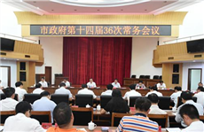 Zhanjiang promotes cost-saving, energy-efficient prefabs