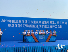 Zhanjiang to have first 400,000-t waterway in South China