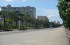 Mazhang Industry Park