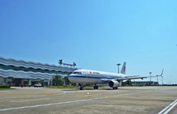 Zhanjiang Airport launches 10 new routes in winter