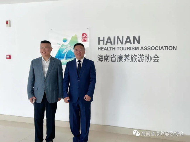Hainan signs cooperation agreement on health and aging with INIA.jpg