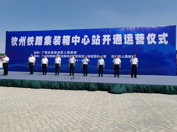 钦州集装箱中心站2.jpg