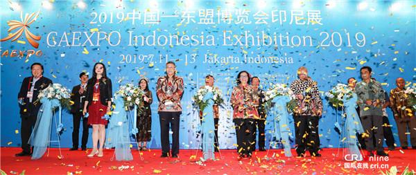 东博会印尼2.jpg