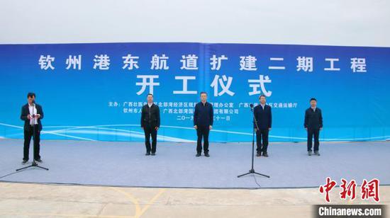 钦州港扩建.jpg