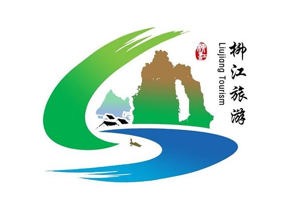 柳江旅游.jpg