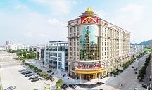 Yizhou March Flower International Hotel