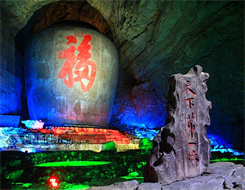 Danquan Liquor Culture Scenic Area