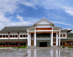 Chinese Villagers' Autonomy Exhibition Center