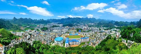 Nandan county