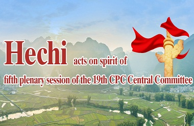 Hechi acts on spirit of fifth plenary session of the 19th CPC Central Committee