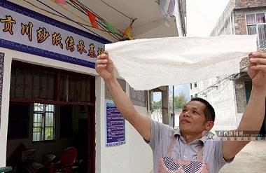 Gongchuan Yarn Paper: A cultural symbol of Dahua