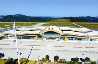 Hechi Jinchengjiang Airport