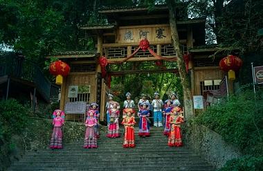Third Sister Liu's Hometown