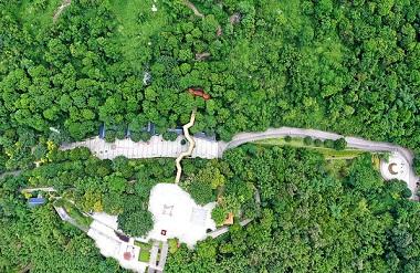Jinchengjiang Park