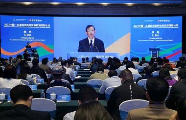 Bama Forum boosts integrated development of traditional medicine, tourism