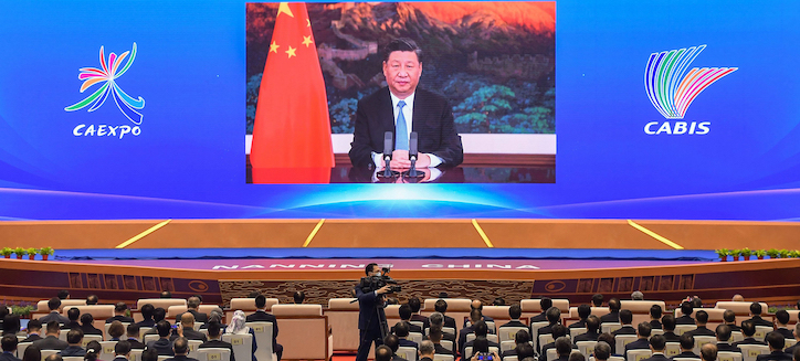 Xi calls for enhanced regional trade