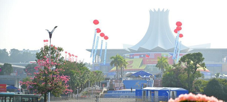 China-ASEAN Expo set to lift curtain in Nanning