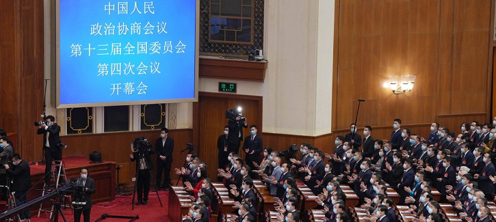 Political advisers asked to pool wisdom in CPPCC report