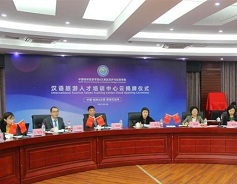 Guangxi, Brunei deepen educational communication