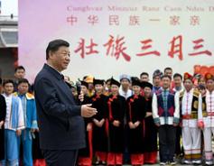 Xi: Innovation key to growth