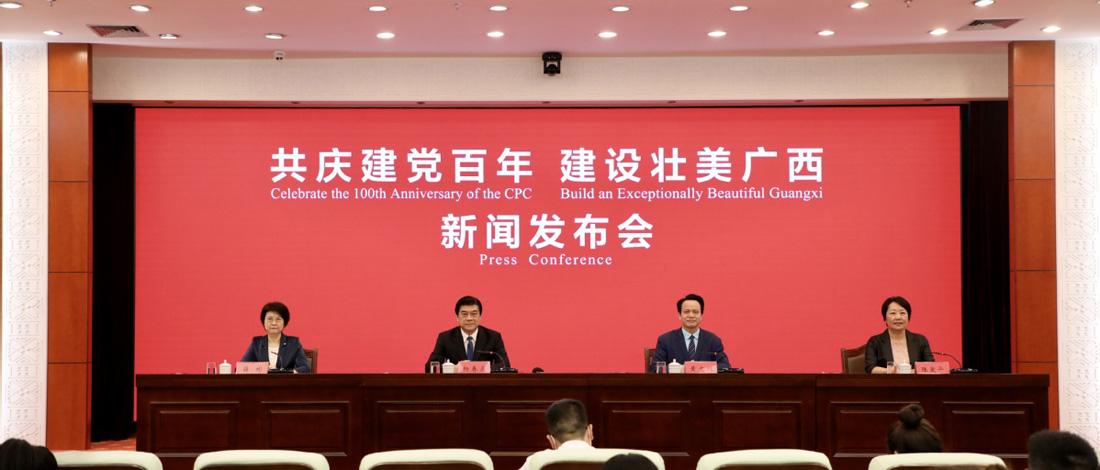 Guangxi border trade volume rises