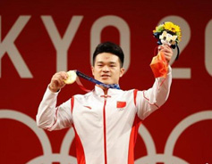 Guangxi weightlifter muscles to 2 Olympic gold medals