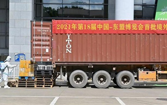 First batch of CAEXPO overseas exhibits arrives