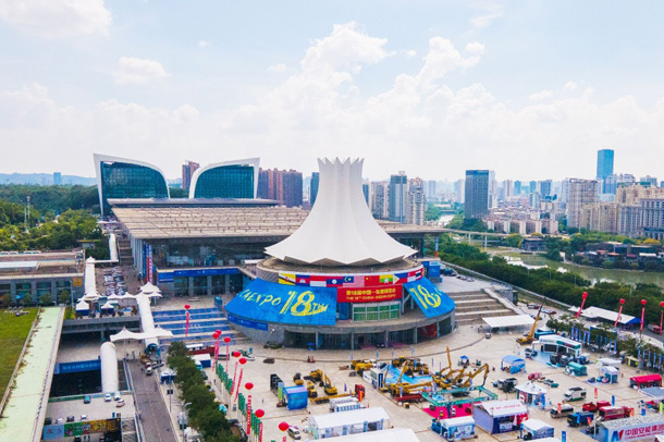 VP to attend opening ceremony for China-ASEAN event