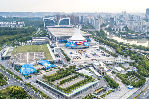 Xi sends congratulatory letter to China-ASEAN Expo